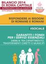 marino roma bilancio 4