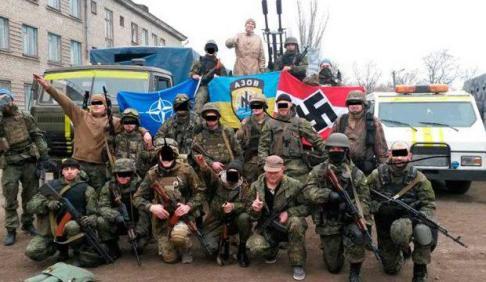 battaglione azov