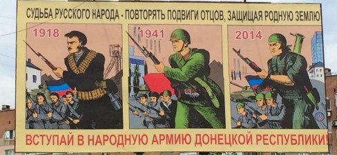 Propaganda-posters-Donetsk-TRUE-864x400_c